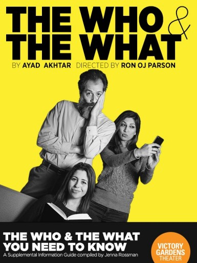 The Who and the What Study Guide